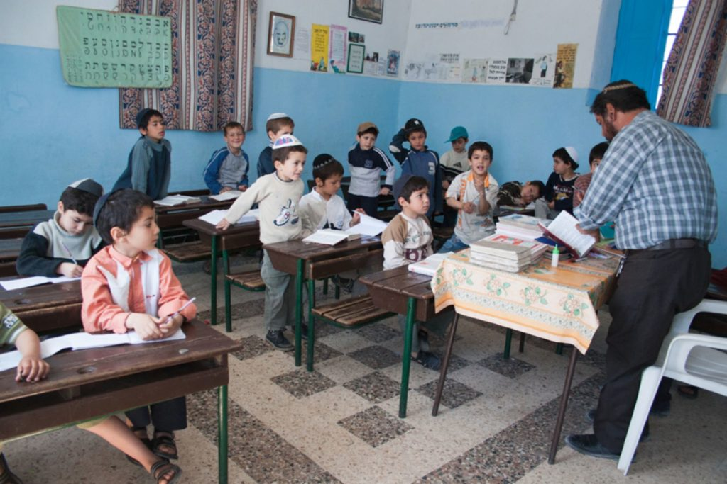 Jewish school Djerba Tunisia